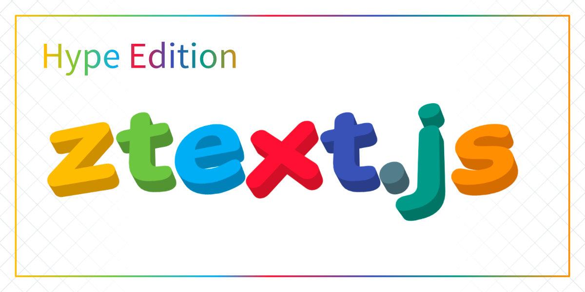 zTextHypeEdition_1